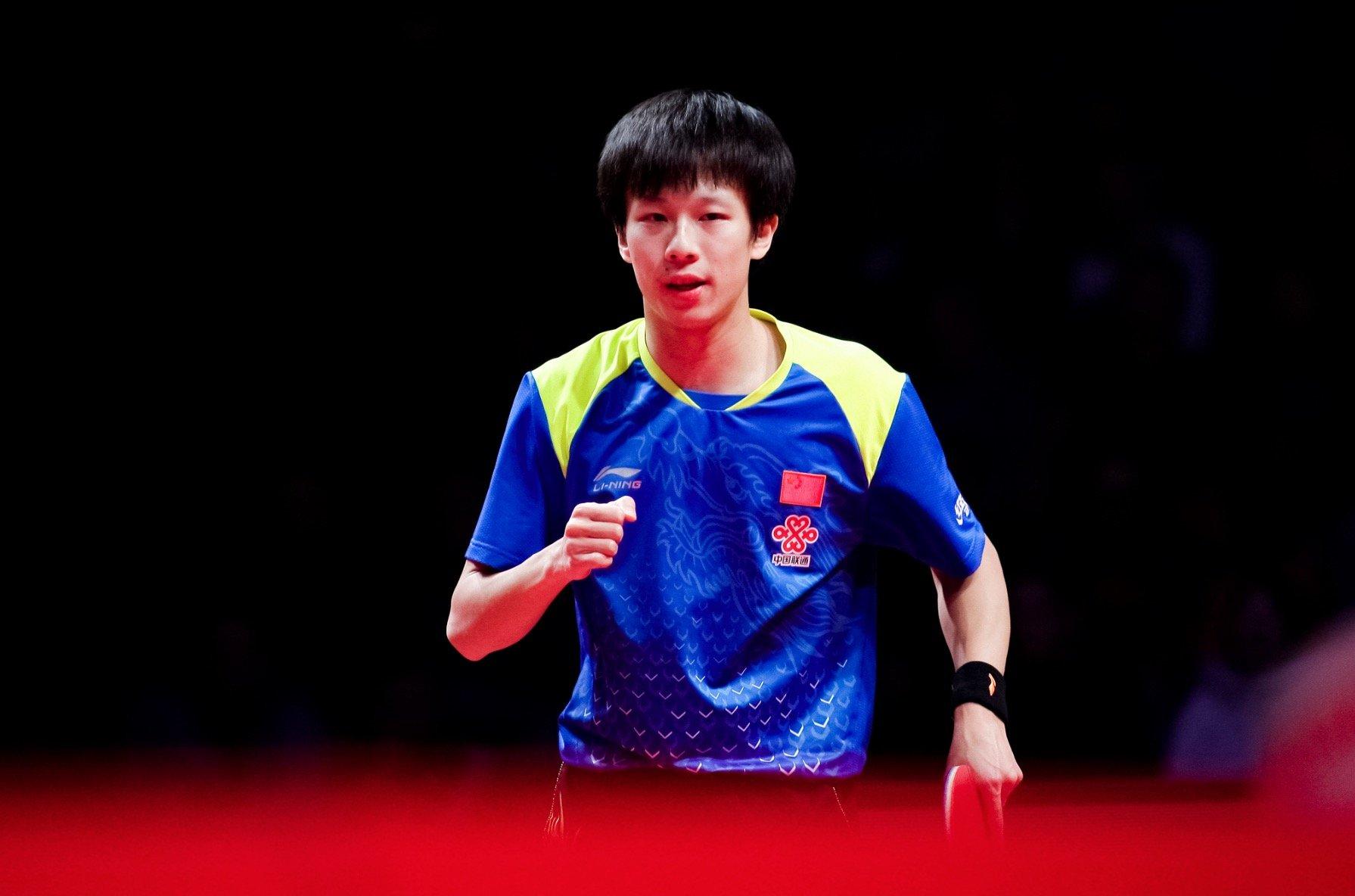 LIN Gaoyuan | ITTF