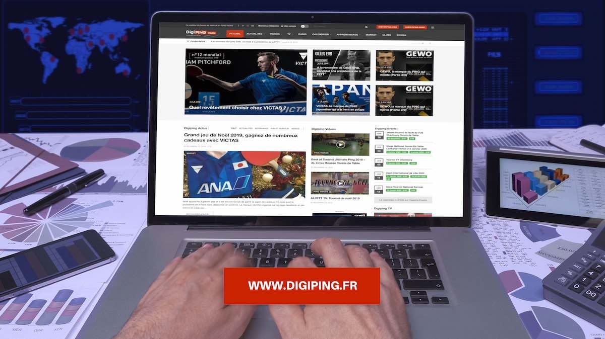 Nouvelle version du site internet www.tennis-de-table.com